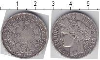 Изображение Монеты Франция 2 франка 1888 Серебро  A. Ceres