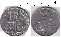 Изображение Мелочь Бельгия 1 франк 1939 Медно-никель  Лев