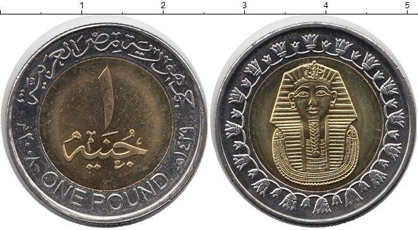 Картинка Мелочь Египет 1 фунт Биметалл 0