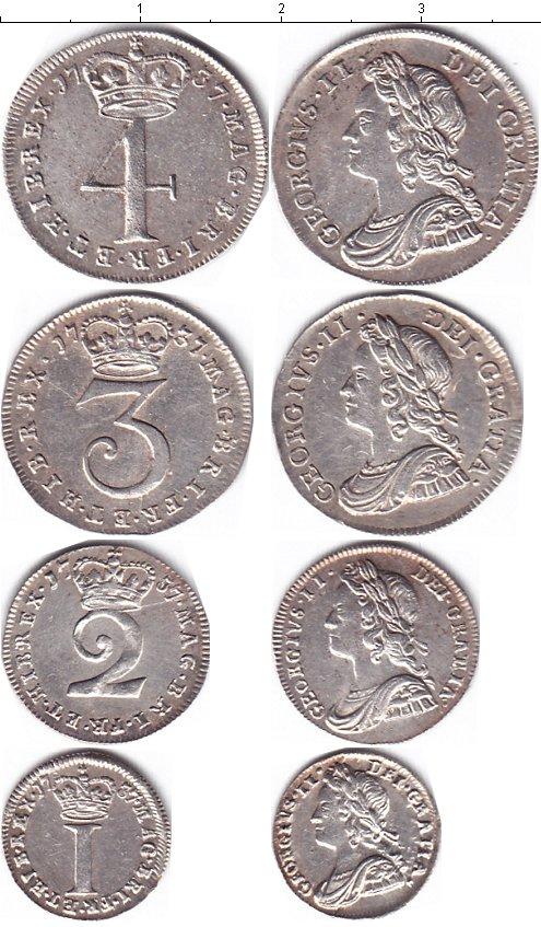 Картинка Наборы монет Великобритания Георг II, Маунди-сет 1737 (Благотворительный набор) Серебро 1737