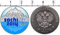 Изображение Цветные монеты Россия 25 рублей 2014 Медно-никель UNC Горы.