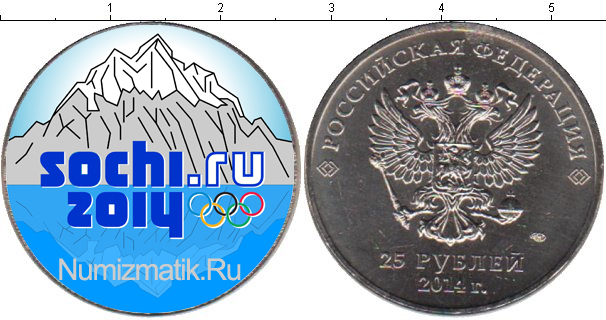 Картинка Цветные монеты Россия 25 рублей Медно-никель 2014