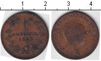 Изображение Монеты Баден 1 крейцер 1845 Медь