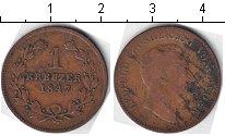 Изображение Монеты Баден 1 крейцер 1847 Медь