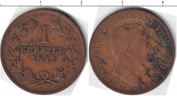 Картинка Монеты Баден 1 крейцер Медь 1847