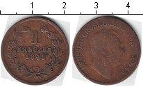 Изображение Монеты Баден 1 крейцер 1848 Медь  Леопольд