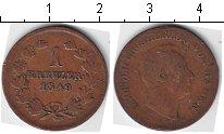 Изображение Монеты Баден 1 крейцер 1849 Медь  Леопольд