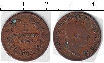 Изображение Монеты Баден 1 крейцер 1852 Медь