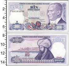 Изображение Боны Турция 1000 лир 0