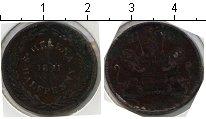 Изображение Монеты Остров Святой Елены 1/2 пенни 1821 Медь  Монетное соотношение