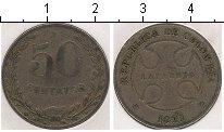 Изображение Мелочь Колумбия 50 сентаво 1921 Медно-никель VF Лепрозорий