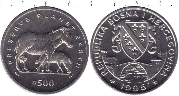 Картинка Мелочь Босния и Герцеговина 500 динар Медно-никель 1995