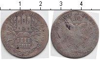 Изображение Монеты Гамбург 4 шиллинга 1749 Серебро  Франц