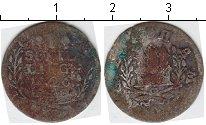 Изображение Монеты Гамбург 1 шиллинг 1726 Серебро