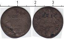 Изображение Монеты Гамбург 1 шиллинг 1763 Серебро