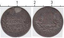 Изображение Монеты Гамбург 1 шиллинг 1765 Серебро