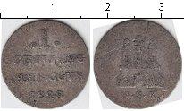 Изображение Монеты Гамбург 1 шиллинг 1823 Серебро