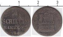 Изображение Монеты Гамбург 1 шиллинг 1846 Серебро