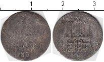Изображение Монеты Гамбург 1 шиллинг 1851 Серебро
