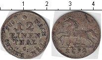 Изображение Монеты Ганновер 1/12 талера 1792 Серебро