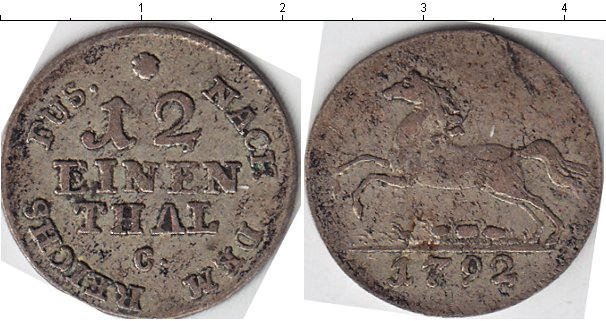 Картинка Монеты Ганновер 1/12 талера Серебро 1792