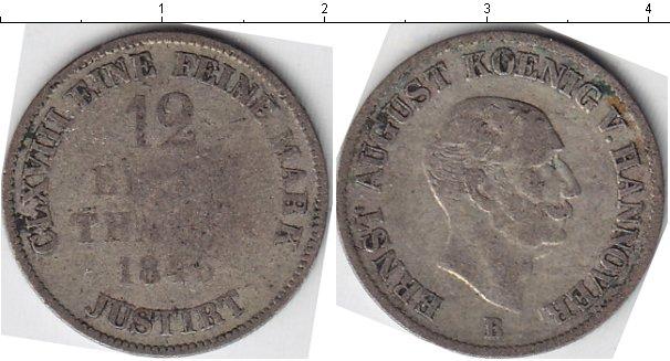 Картинка Монеты Ганновер 1/12 талера Серебро 1848