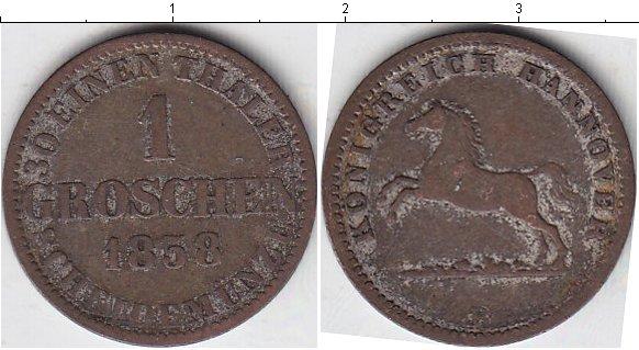 Картинка Монеты Ганновер 1 грош Серебро 1858
