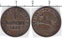 Изображение Монеты Ганновер 1 грош 1858 Серебро