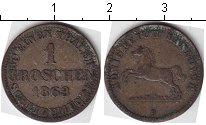 Изображение Монеты Ганновер 1 грош 1863 Серебро