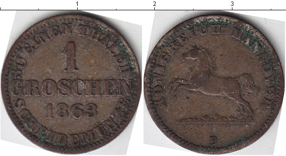 Картинка Монеты Ганновер 1 грош Серебро 1863