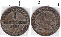 Изображение Монеты Германия Ганновер 1/2 гроша 1858 Серебро