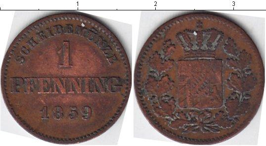 Картинка Монеты Бавария 1 пфенниг Медь 1859