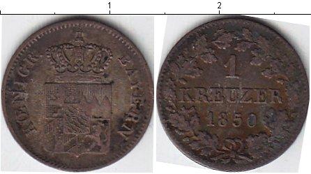 Картинка Монеты Бавария 1 крейцер Серебро 1850