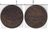 Изображение Монеты Бавария 1 крейцер 1853 Серебро