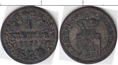 Картинка Монеты Бавария 1 крейцер Серебро 1871