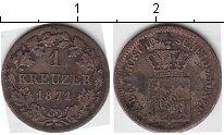 Изображение Монеты Бавария 1 крейцер 1871 Серебро