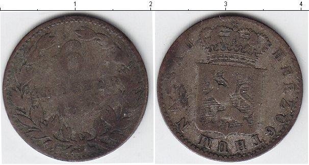 Картинка Монеты Нассау 6 крейцеров Серебро 1831