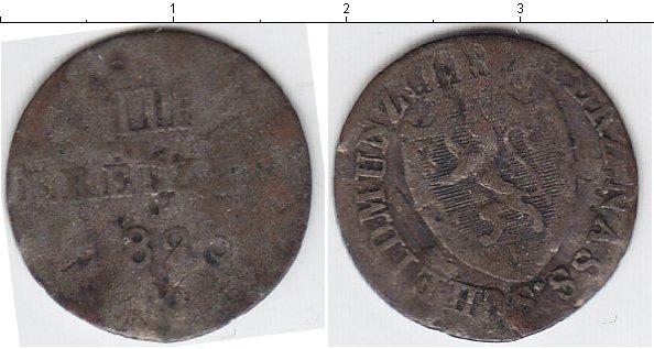 Картинка Монеты Нассау 3 крейцера Серебро 1825
