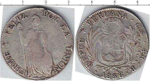 Картинка Монеты Перу 4 реала Серебро 1836
