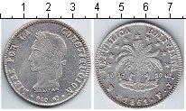 Изображение Монеты Боливия 8 солей 1860 Серебро  Конституция