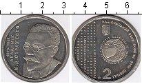 Изображение Мелочь Украина 2 гривны 2006 Медно-никель UNC