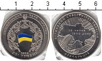 Изображение Мелочь Україна 2 гривны 2010 Медно-никель Proof- Декларация