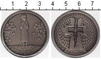 Изображение Мелочь Украина 5 гривен 2007 Медно-никель UNC Голодомор
