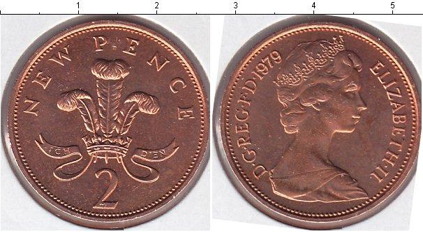2 новых пенса 1975 год