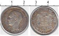 Изображение Монеты Греция 1 драхма 1874 Серебро  Георг VI