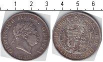 Изображение Монеты Великобритания 1/2 кроны 1818 Серебро  Георг III