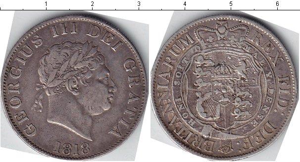Картинка Монеты Великобритания 1/2 кроны Серебро 1818