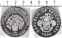 Изображение Монеты Сейшелы 25 рупий 1996 Серебро  Королева-мать