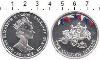 Изображение Монеты Фолклендские острова 50 пенсов 2002 Серебро