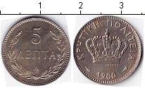Изображение Монеты Крит 5 лепт 1900 Медно-никель